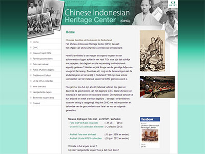 chinese_indonesian-heritage_center
