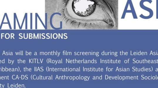 News Call for submissions film
